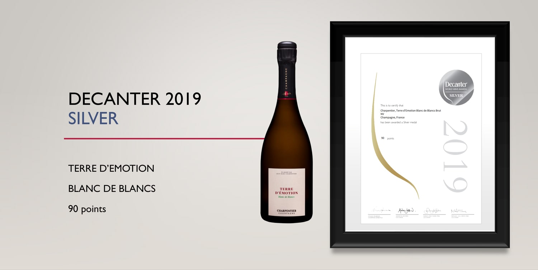 Decanter silver 2019